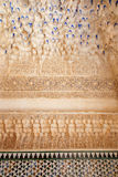 Granada - The detail of mudejar stucco in Nasrid palace in Alhambra Stock Photos
