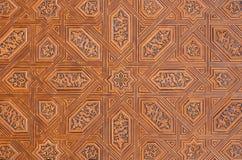 Granada - The detail of mudejar wood gate in Nasrid palace. Royalty Free Stock Image