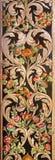 Granada - detaljen av den dekorativa blom- freskomålningpresbyteriet av kyrkliga Monasterio de la Cartuja Royaltyfri Foto