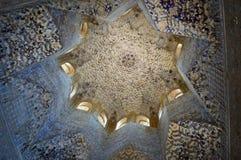 Granada - Hall Of The Abencerrajes Andalucia Spain. Stock Photo
