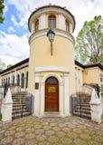 Granada public library, biblioteca publica, Andalusia Royalty Free Stock Image