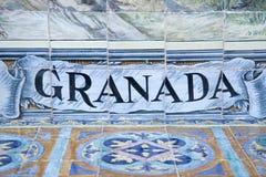 Granada Sign, Plaza de Espana Building, Seville Stock Photography