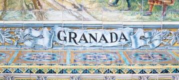 Granada written on azulejos Stock Photos