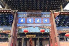 Grand abaque du temple de xianduchenghuangmiao, adobe RVB Photo libre de droits