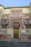 Grand Andalusian Doorway Royalty Free Stock Photography