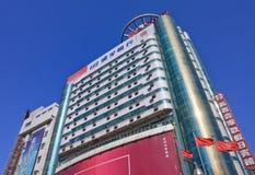 Grand bâtiment commercial avec la publicité extérieure, Tchang-tchoun, porcelaine Photographie stock