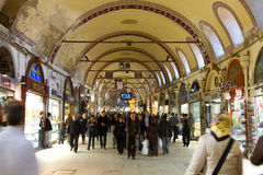Grand Bazaar Stock Photography