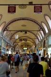 Grand Bazaar royalty free stock image
