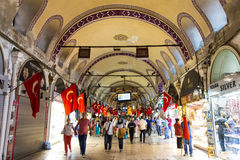 Grand Bazaar Stock Images