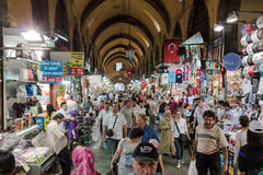Grand Bazaar Istanbul Turkey Royalty Free Stock Image