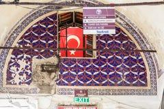 Grand Bazaar Istanbul Stock Image