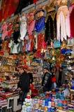 Grand Bazaar, Istanbul, Turkey Royalty Free Stock Photo
