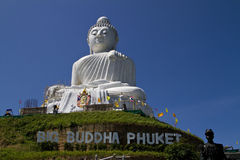 Grand Bouddha Photos stock