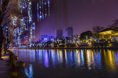 Grand Canal Buildings NIght Reflection Hangzhou Zhejiang China Stock Photography