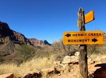 Grand Canyon Stock Image