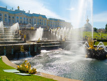 Grand cascade in Pertergof Stock Photo