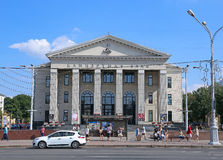 Grand Concert Hall Philharmonic in Minsk Stock Photography