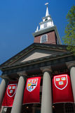 Grand dos de Harvard, Cambridge Photos libres de droits
