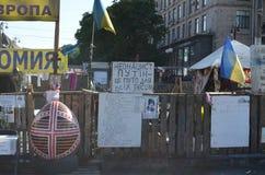 Grand dos de l'indépendance Photographie stock libre de droits