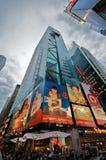 Grand dos de New York Times photo libre de droits
