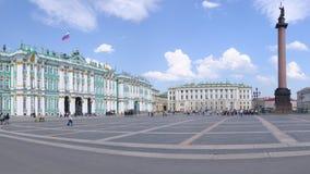 Grand dos de palais, St Petersburg Image libre de droits