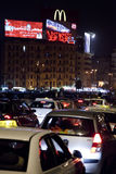 Grand dos de Tahir la nuit photo libre de droits