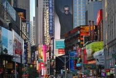 Grand dos de temps à New York City Photographie stock