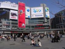 Grand dos de Toronto Images stock