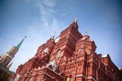 Grand dos rouge à Moscou image libre de droits