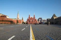 Grand dos rouge à Moscou, Russie images libres de droits