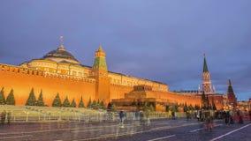 Grand dos rouge à Moscou, Russie banque de vidéos
