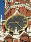 grand dos rouge de Moscou Images libres de droits
