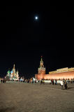 Grand dos rouge la nuit, Moscou, Russie Photo stock