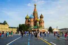 Grand dos rouge, Moscou Image libre de droits
