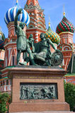 Grand dos rouge, Moscou, Russie Photos libres de droits