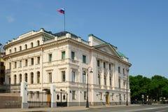 Grand Duke Nicholas Nikolaevich Palace (1856-1929) Royalty Free Stock Photo