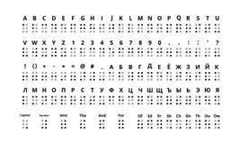 Grand ensemble de véritable alphabet de signes de Braille de taille, latin et cyrillique illustration de vecteur