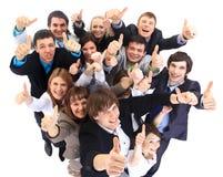 Grand groupe de gens d'affaires. Image libre de droits