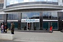 Grand hotel Kazan Royalty Free Stock Photo