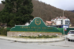 Grand Hotel Polyana Resort in Sochi Royalty Free Stock Photography