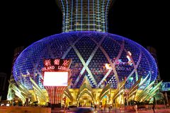 Grand Lisboa Casino LED Marquee, Macau, China Stock Image