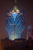 Grand Lisboa Stock Images