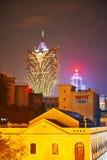 Grand Lisboa night Royalty Free Stock Photo