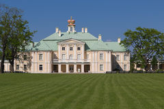 Grand Menshikov Palace facade Royalty Free Stock Photos