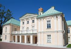 Grand Menshikov Palace,  Oranienbaum Royalty Free Stock Photos