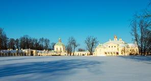 Grand Menshikov Palace. Royalty Free Stock Photos
