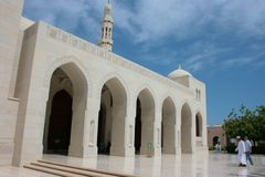 Grand Mosque Stock Photos