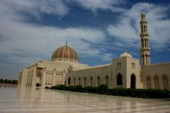 Grand Mosque Royalty Free Stock Photo