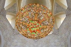 Grand mosque. In Abu Dhabi Stock Photos