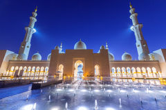 Grand Mosque in Abu Dhabi at night Stock Photo